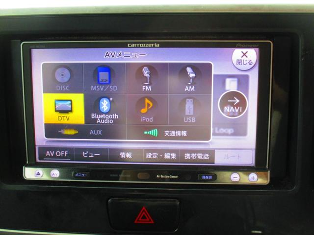 カスタムT ターボ車 両側電動スライドドア ナビ フルセグ Bluetoothオーディオ Bカメラ ETC HIDヘッドライト フォグランプ オートライト オートエアコン スマートキー プッシュスタート(8枚目)