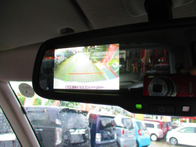 カスタムT ターボ車 両側電動スライドドア ナビ フルセグ Bluetoothオーディオ Bカメラ ETC HIDヘッドライト フォグランプ オートライト オートエアコン スマートキー プッシュスタート(9枚目)