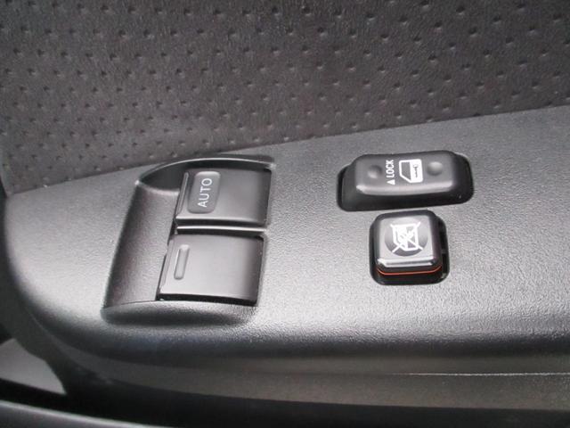 ロングスーパーGL 両側電動スライドドア ナビ フルセグ CD DVD Bluetoothオーディオ バックカメラ LEDヘッドライト フォグランプ オートライト ETC(17枚目)