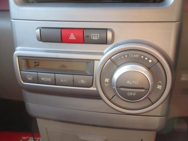 X ポータブルナビ TV CD ETC オートエアコン ウィンカーミラー スマートキー メインキー ベンチシート(14枚目)