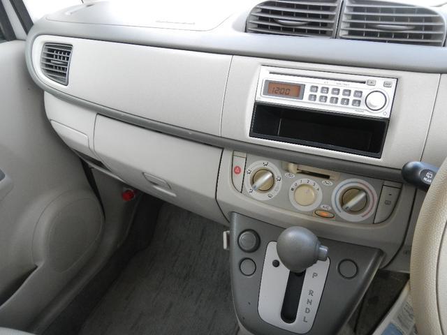 スバル ステラ ETC キーレス CD