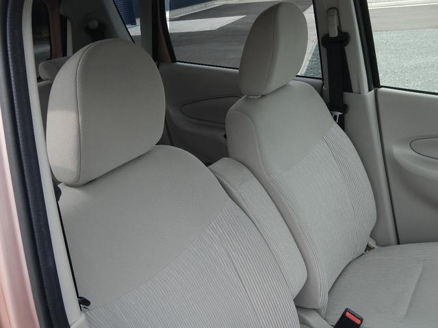 三菱 eKワゴン M アイドリングストップ スマートキー