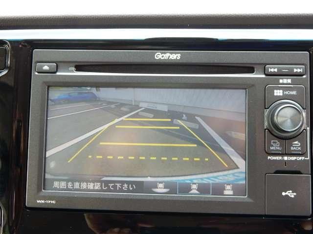 ホンダ N-WGN G・Lパッケージ 試乗車 禁煙車 CD リアカメラ ワンセグ