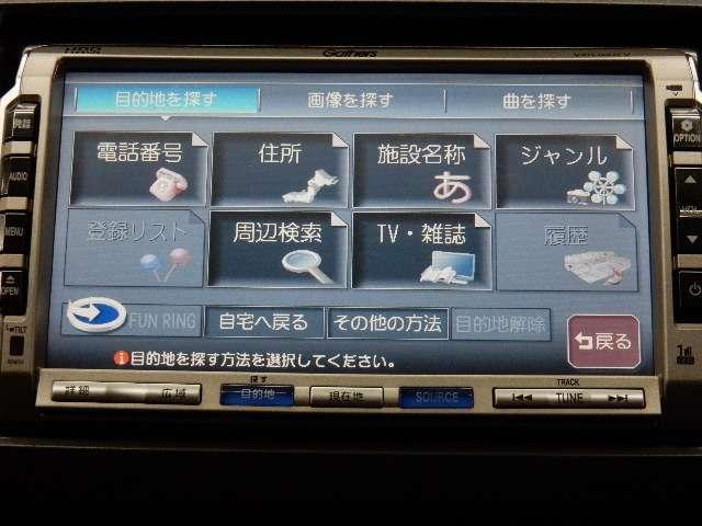 ホンダ フリード X HDDナビ ワンセグ ETC