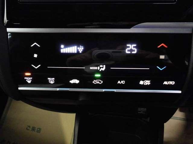ホンダ フィットハイブリッド Fパッケージ 試乗車 禁煙車 CD リアカメラ ワンセグ