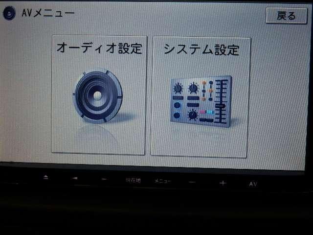 トヨタ シエンタ 1.5 ダイス リミテッド メモリーナビ フルセグ HID ET