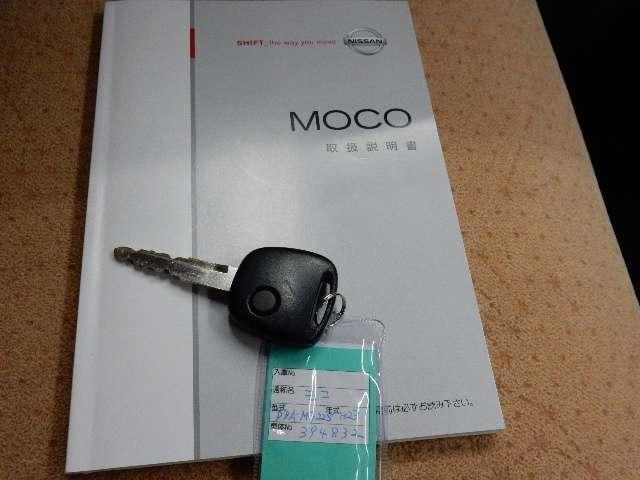 日産 モコ S CDチューナー