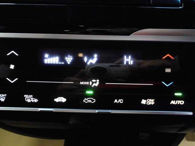 ホンダ フィットハイブリッド 1.5 ハイブリッド L 試乗車 禁煙車 CD リアカメラ ワン