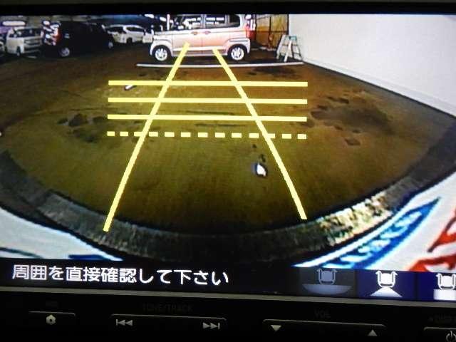 ホンダ ヴェゼル X メモリーナビ リアカメラ ワンセグ LED