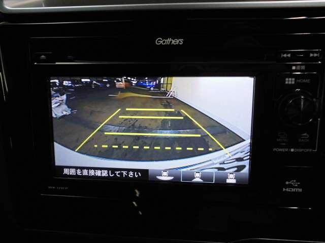 ホンダ フィットハイブリッド Lパッケージ 試乗車 禁煙車 CD リアカメラ ワンセグ