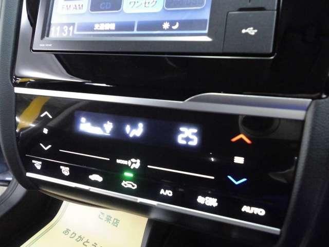 ホンダ フィットハイブリッド Fパッケージ 試乗車 禁煙車 CD USB リアカメラ
