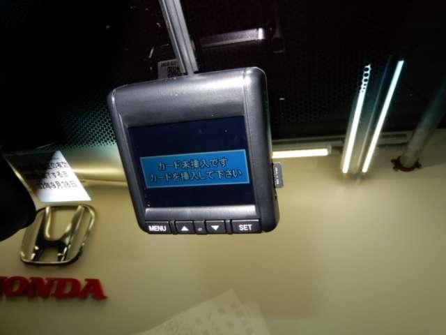 ホンダ フィットハイブリッド L ホンダセンシング 試乗車 禁煙車 メモリーナビ LED