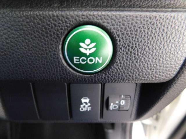 車を低燃費モードに自動制御します【ECON】