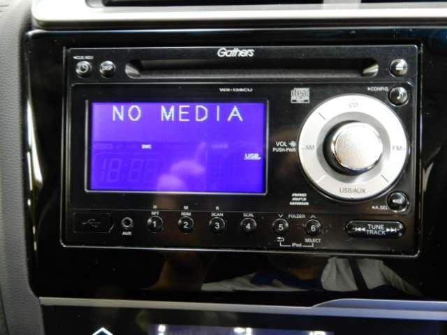 オーディオは、CD、FMAMラジオチューナー デザインもオシャレです。
