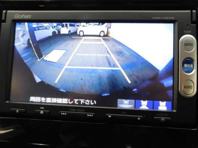 G・ターボパッケージ メモリーナビ リアカメラ ワンセグ H(13枚目)