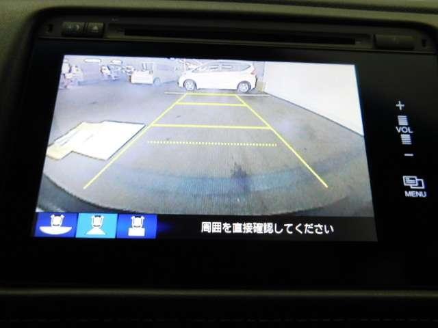 ハイブリッドZ メモリーナビ リアカメラ フルセグ LED(13枚目)