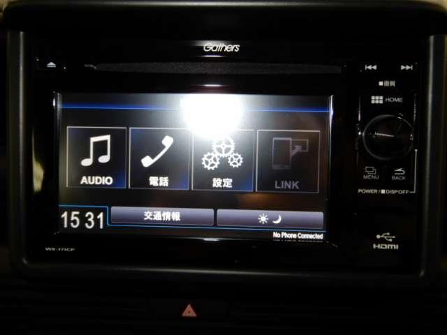CDチューナー装備! ワンセグTV対応です。