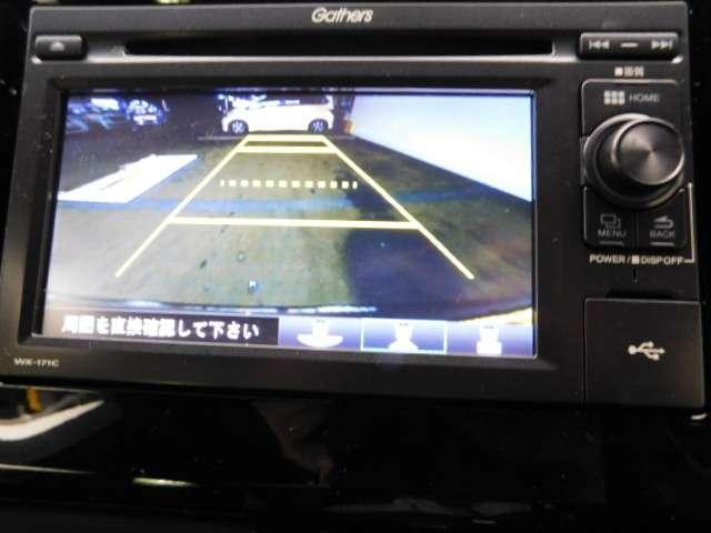 G・Lパッケージ CD リアカメラ ワンセグ HID ETC(13枚目)