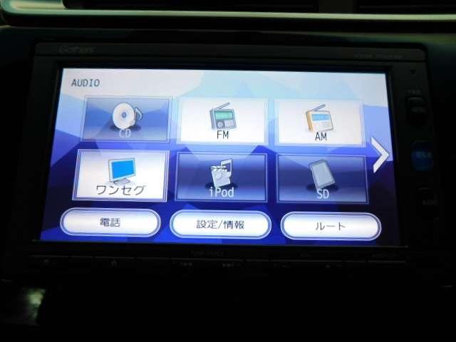 メモリーナビ装備! ワンセグTV対応です。