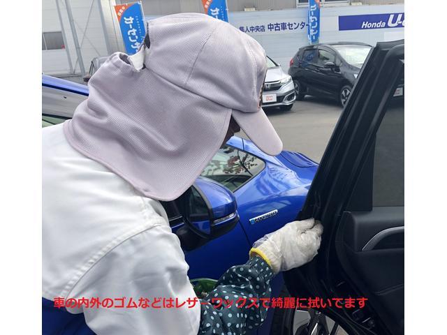 「ホンダ」「フィット」「コンパクトカー」「鹿児島県」の中古車26