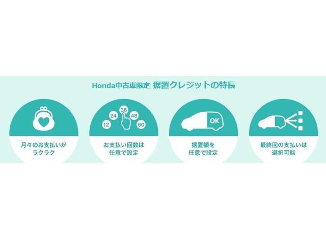 「ホンダ」「フィット」「コンパクトカー」「鹿児島県」の中古車32