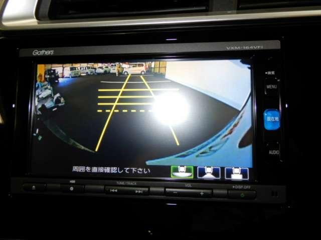 Sパッケージ メモリーナビ リアカメラ フルセグ LED(13枚目)