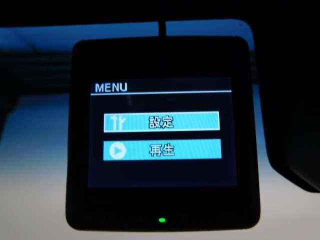 万が一事故にあった場合でもドライブレコーダーがその瞬間の映像を記録しています。