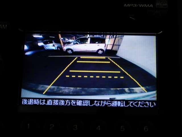 「ホンダ」「フィット」「ステーションワゴン」「宮崎県」の中古車13