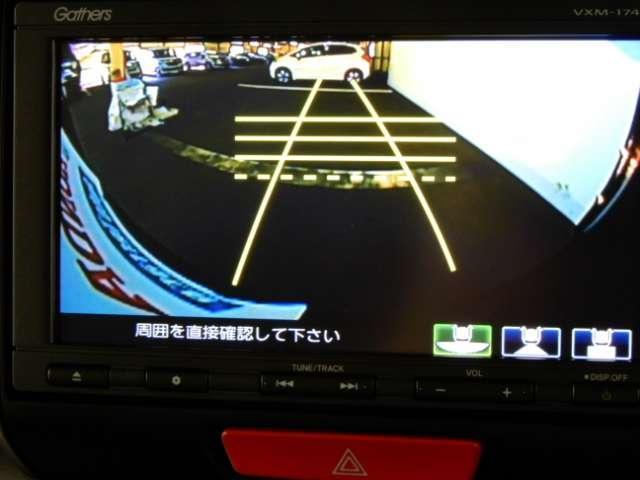 「ホンダ」「N-BOX」「コンパクトカー」「宮崎県」の中古車8