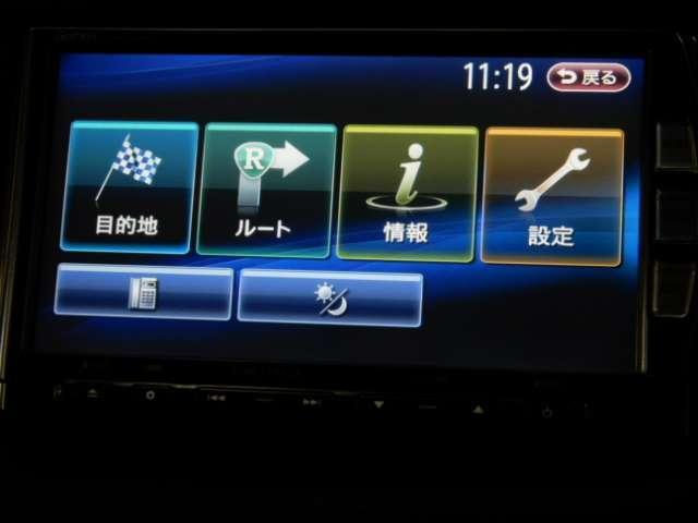 「ホンダ」「フィット」「ステーションワゴン」「宮崎県」の中古車12
