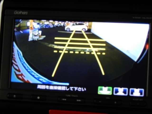 「ホンダ」「N-BOX」「コンパクトカー」「宮崎県」の中古車13