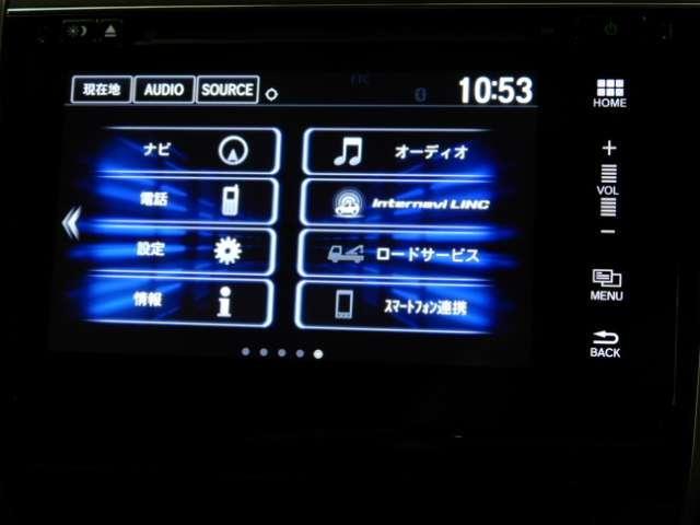 「ホンダ」「フリード」「ミニバン・ワンボックス」「宮崎県」の中古車11