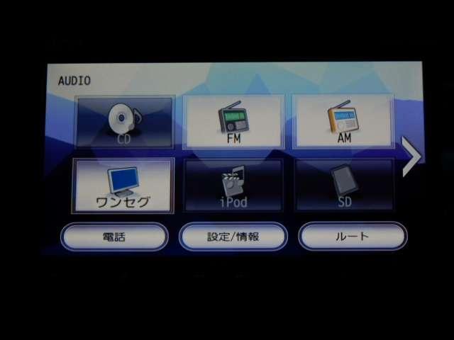 「ホンダ」「フィット」「コンパクトカー」「宮崎県」の中古車12