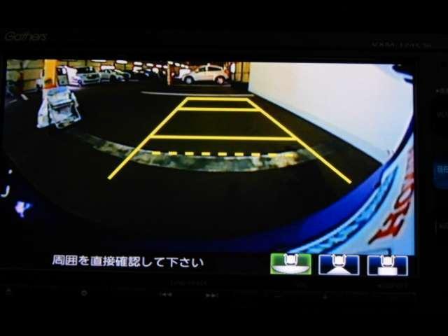 「ホンダ」「フィット」「コンパクトカー」「宮崎県」の中古車13