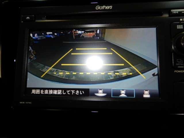 Lパッケージ USB リアカメラ ワンセグ LED(14枚目)
