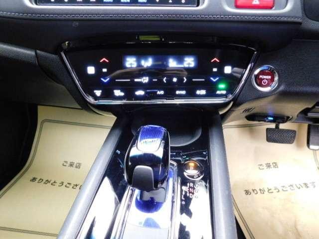 「ホンダ」「ヴェゼル」「SUV・クロカン」「鹿児島県」の中古車13