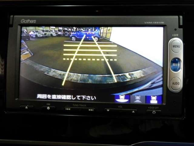 Fパッケージ メモリーナビ リアカメラ ワンセグ ETC(13枚目)