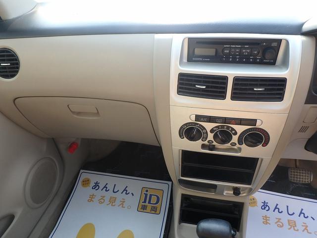 ダイハツ ミラ L オートマ Wエアバッグ タイミングベルト交換渡 CD