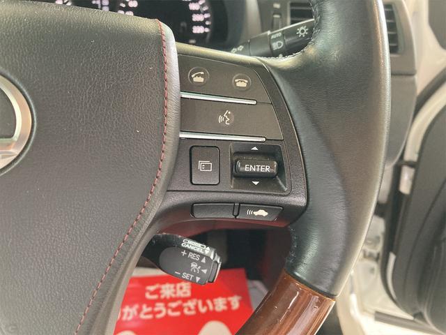 HS250h バージョンI サンルーフ レザーパワーシート シートヒーター エアロ 18AW HDDナビTV バックカメラ フロントブラインドカメラ クリアランスソナー Bluetooth クルーズコントロール ETC(30枚目)