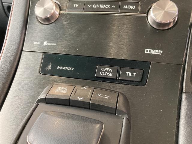 HS250h バージョンI サンルーフ レザーパワーシート シートヒーター エアロ 18AW HDDナビTV バックカメラ フロントブラインドカメラ クリアランスソナー Bluetooth クルーズコントロール ETC(39枚目)
