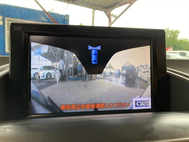 HS250h バージョンI サンルーフ レザーパワーシート シートヒーター エアロ 18AW HDDナビTV バックカメラ フロントブラインドカメラ クリアランスソナー Bluetooth クルーズコントロール ETC(43枚目)