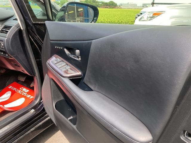 HS250h バージョンI OP18inアルミ 純正フルエアロ トランクスポイラー レザーエアシート シートヒーター ナビTV バックカメラ フロントカメラ DVD Bluetooth レーダークルーズコントロール オートLED(19枚目)