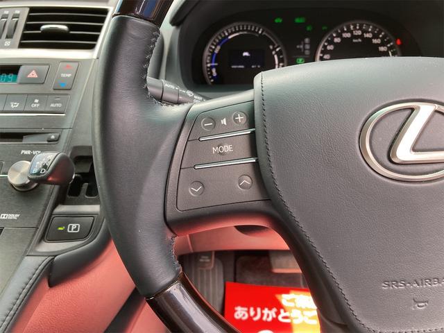 HS250h バージョンI OP18inアルミ 純正フルエアロ トランクスポイラー レザーエアシート シートヒーター ナビTV バックカメラ フロントカメラ DVD Bluetooth レーダークルーズコントロール オートLED(32枚目)