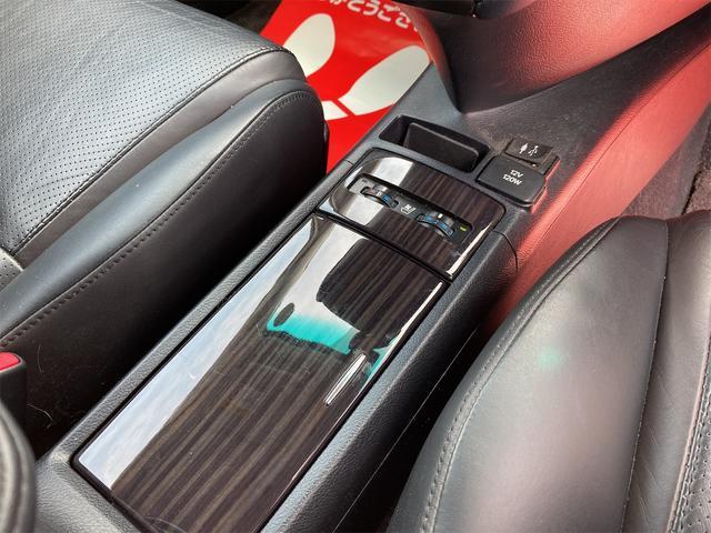 HS250h バージョンI OP18inアルミ 純正フルエアロ トランクスポイラー レザーエアシート シートヒーター ナビTV バックカメラ フロントカメラ DVD Bluetooth レーダークルーズコントロール オートLED(36枚目)