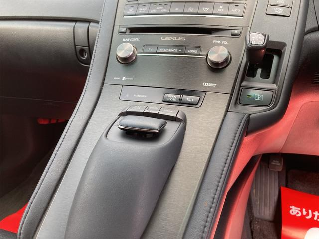 HS250h バージョンI OP18inアルミ 純正フルエアロ トランクスポイラー レザーエアシート シートヒーター ナビTV バックカメラ フロントカメラ DVD Bluetooth レーダークルーズコントロール オートLED(39枚目)