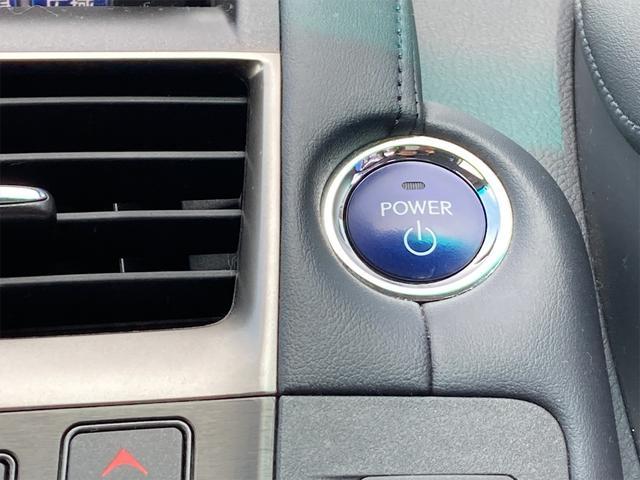 HS250h バージョンI OP18inアルミ 純正フルエアロ トランクスポイラー レザーエアシート シートヒーター ナビTV バックカメラ フロントカメラ DVD Bluetooth レーダークルーズコントロール オートLED(42枚目)