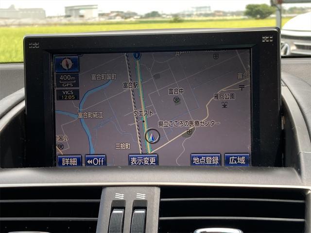 HS250h バージョンI OP18inアルミ 純正フルエアロ トランクスポイラー レザーエアシート シートヒーター ナビTV バックカメラ フロントカメラ DVD Bluetooth レーダークルーズコントロール オートLED(43枚目)
