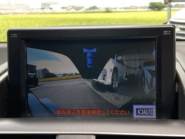 HS250h バージョンI OP18inアルミ 純正フルエアロ トランクスポイラー レザーエアシート シートヒーター ナビTV バックカメラ フロントカメラ DVD Bluetooth レーダークルーズコントロール オートLED(45枚目)