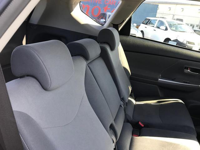 S 車検整備付き ナビ バックモニター エンジンプッシュスタート エアロ スマートキー オートライト(21枚目)