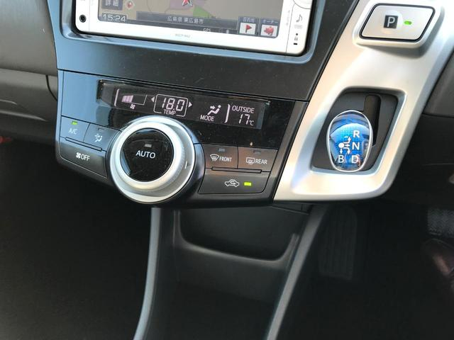 S 車検整備付き ナビ バックモニター エンジンプッシュスタート エアロ スマートキー オートライト(37枚目)